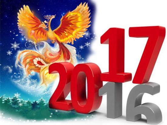 Итоги 2016 года поздравления