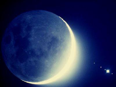 Мультиверсум. Луна и влияние на человека