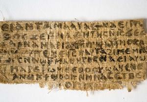 Коптский папирус об Иисусе