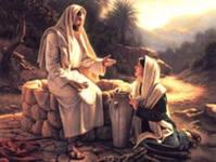 Жена Иисуса