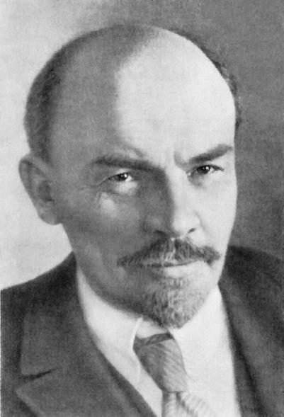 Портрет Ленина, 1918