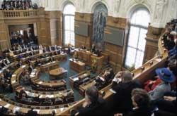Парламент идеальной республики